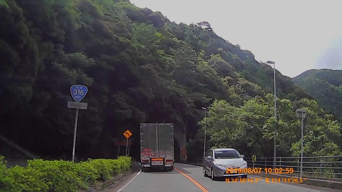 f:id:japan_route:20191109090159j:plain