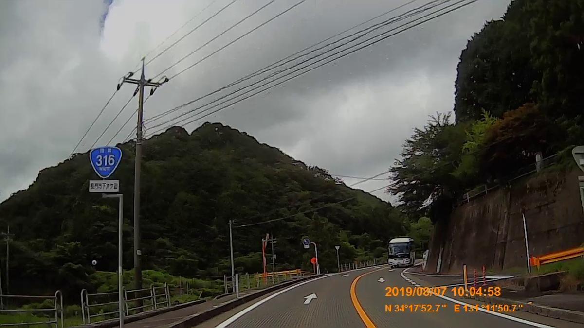 f:id:japan_route:20191109090214j:plain