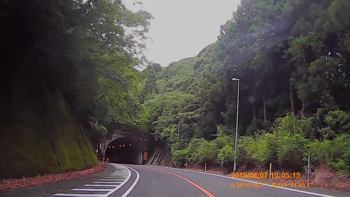 f:id:japan_route:20191109090222j:plain