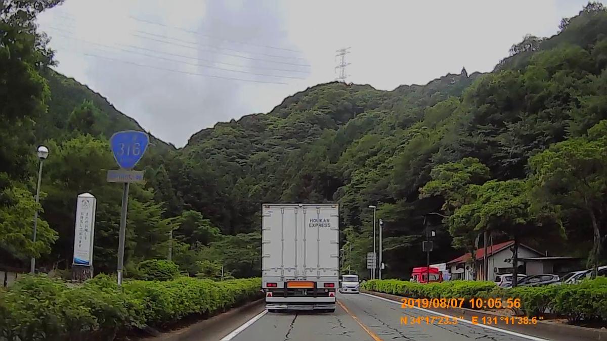 f:id:japan_route:20191109090236j:plain