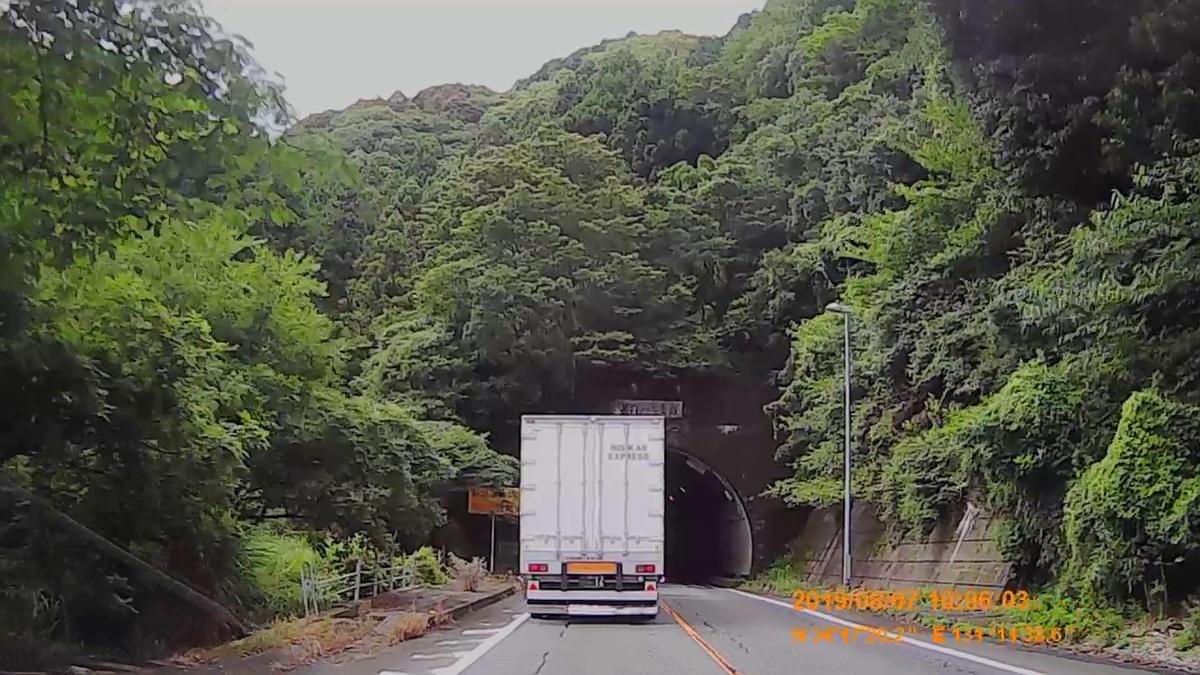 f:id:japan_route:20191109090243j:plain
