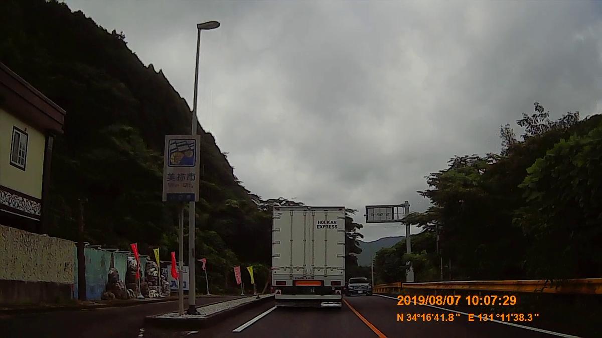 f:id:japan_route:20191109090253j:plain