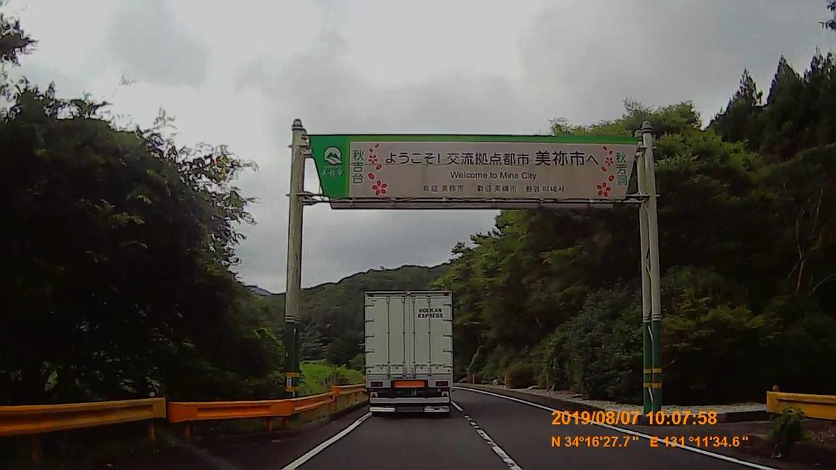 f:id:japan_route:20191109090301j:plain