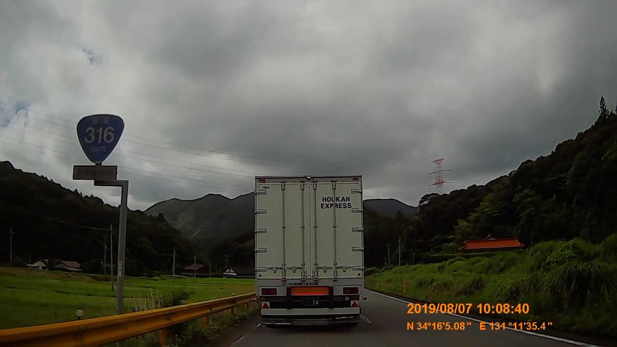 f:id:japan_route:20191109090309j:plain