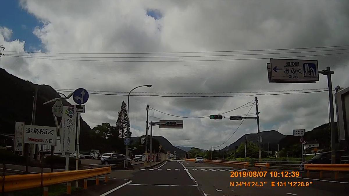 f:id:japan_route:20191109090326j:plain