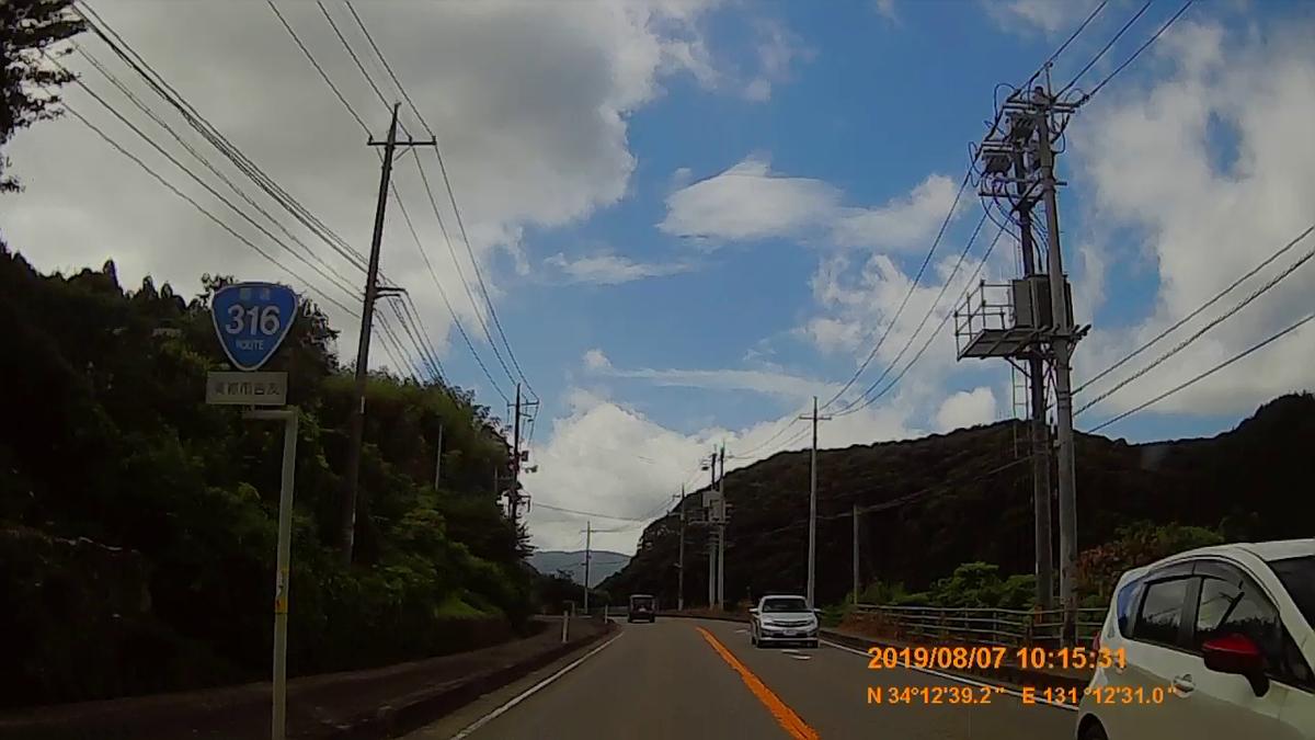 f:id:japan_route:20191109090359j:plain