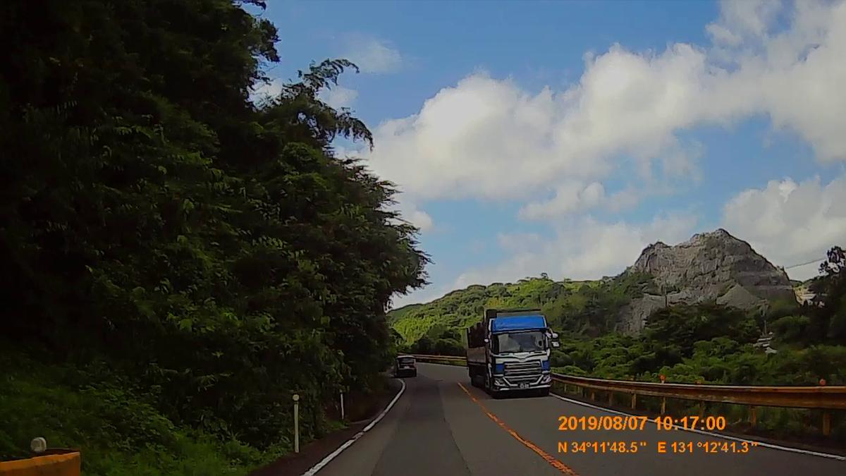 f:id:japan_route:20191109090406j:plain