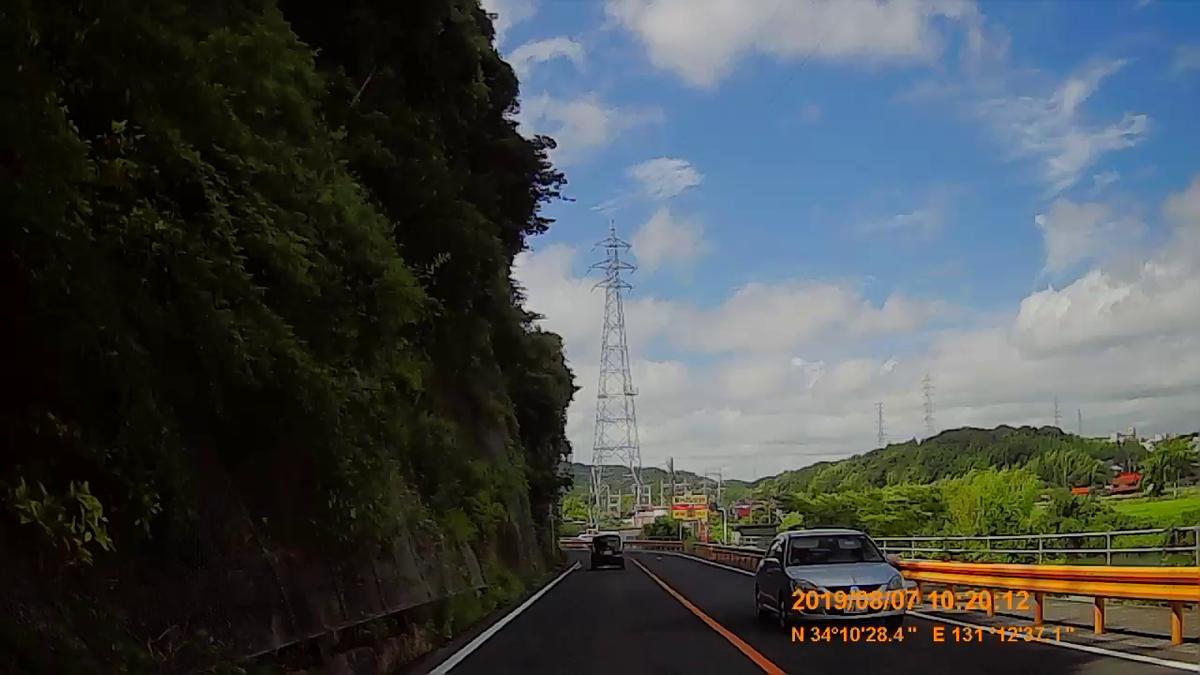f:id:japan_route:20191109090413j:plain