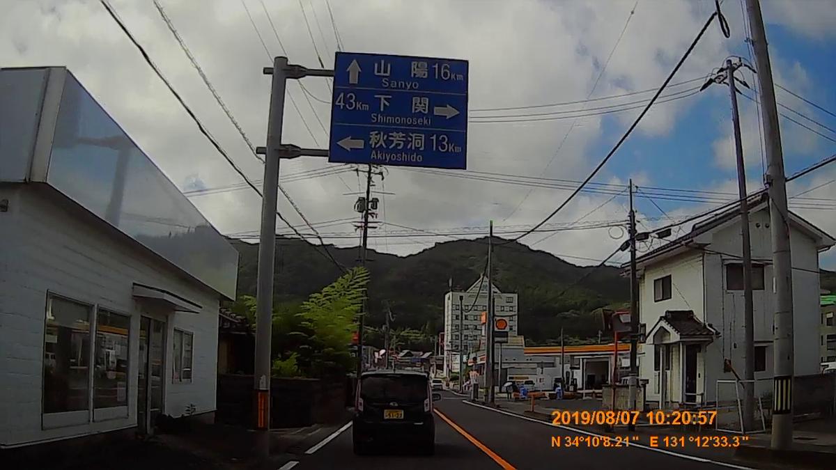 f:id:japan_route:20191109090435j:plain