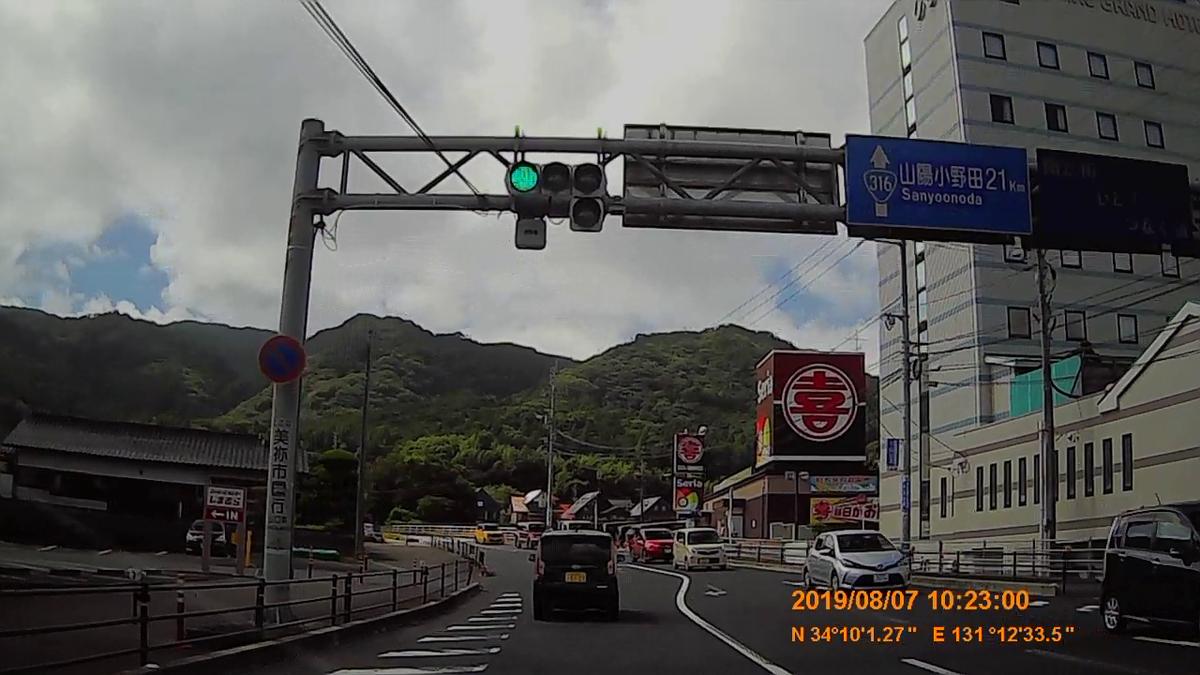 f:id:japan_route:20191109090453j:plain