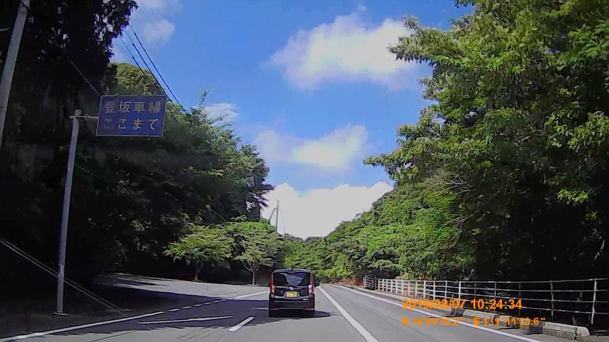 f:id:japan_route:20191109090522j:plain