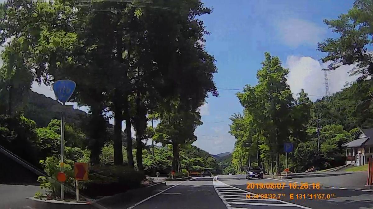f:id:japan_route:20191109090539j:plain