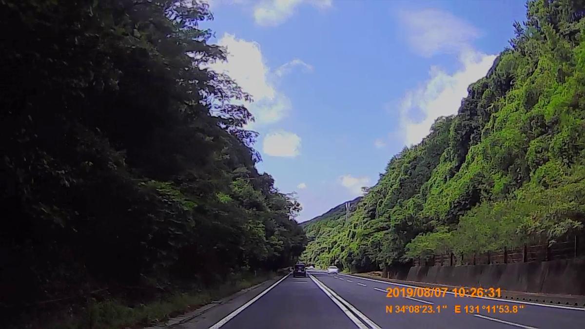 f:id:japan_route:20191109090548j:plain