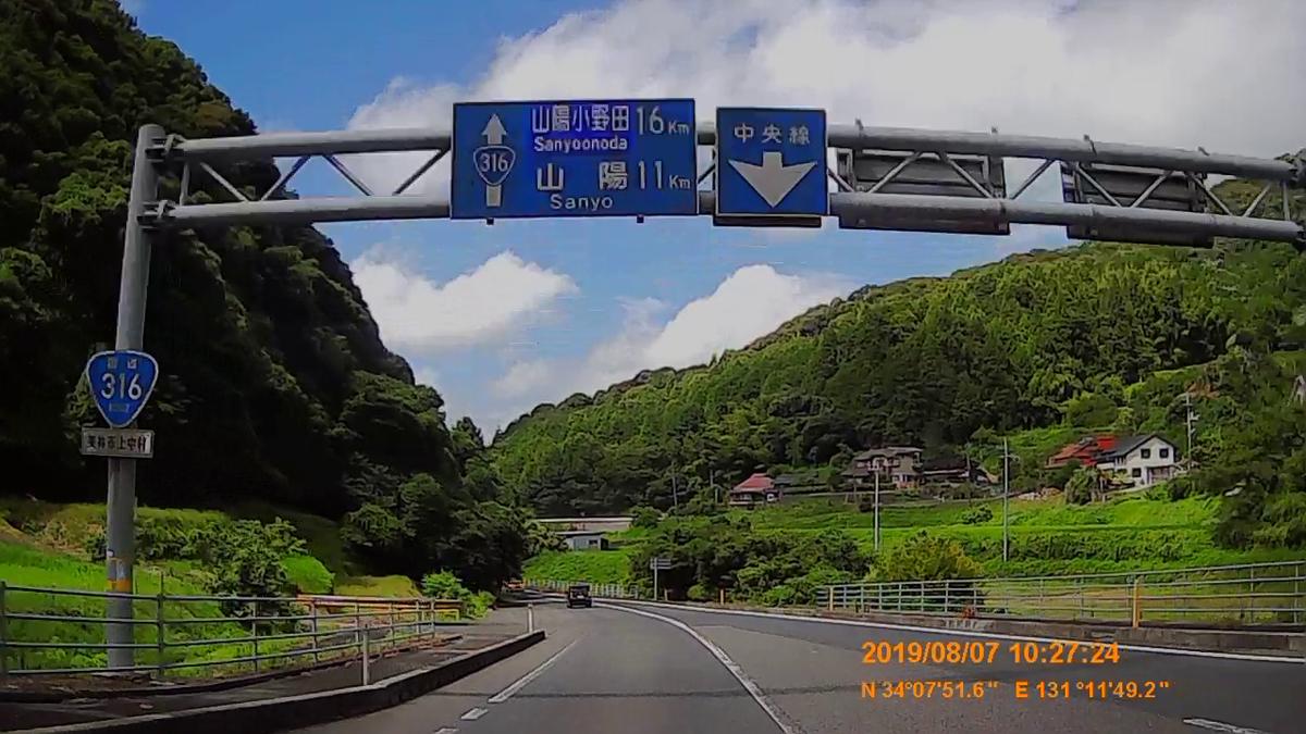 f:id:japan_route:20191109090555j:plain