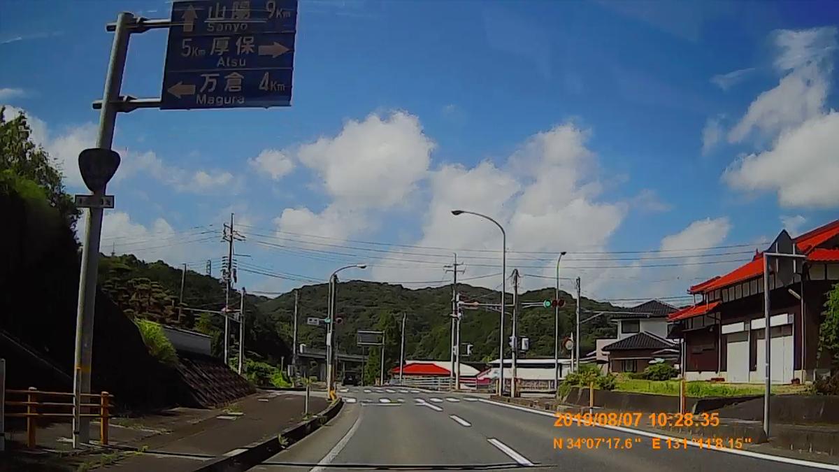 f:id:japan_route:20191109090929j:plain