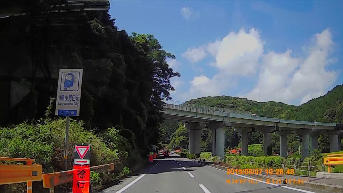 f:id:japan_route:20191109090936j:plain