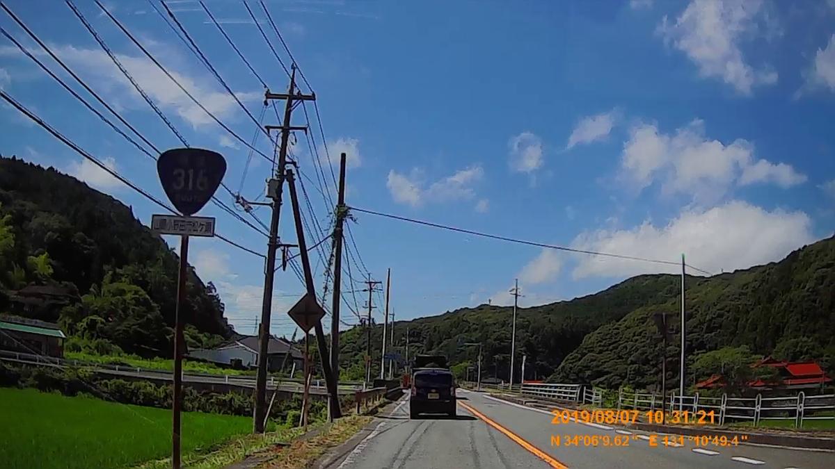 f:id:japan_route:20191109090957j:plain