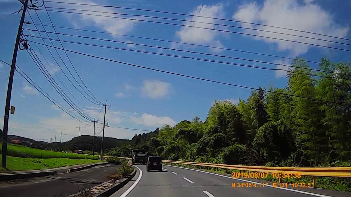 f:id:japan_route:20191109091004j:plain