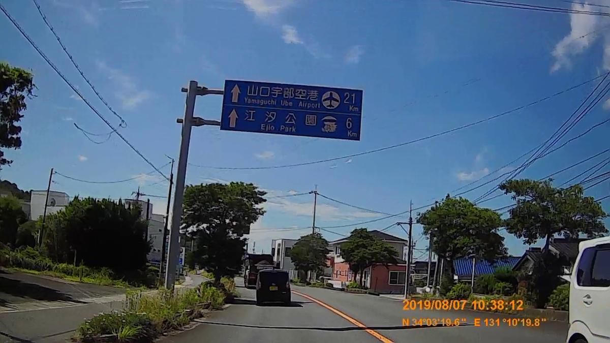 f:id:japan_route:20191109091106j:plain