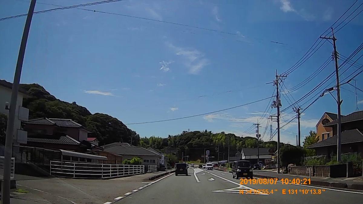 f:id:japan_route:20191109091135j:plain