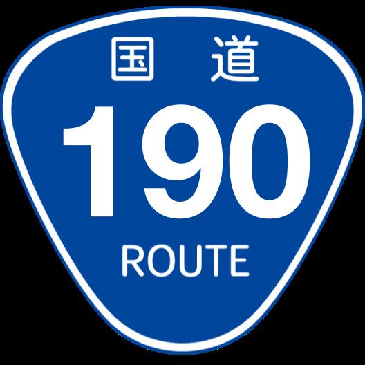 f:id:japan_route:20191109140046p:plain