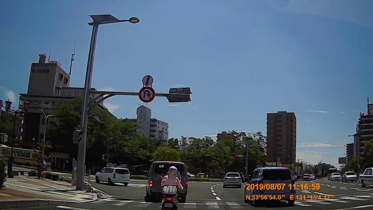 f:id:japan_route:20191109141908j:plain