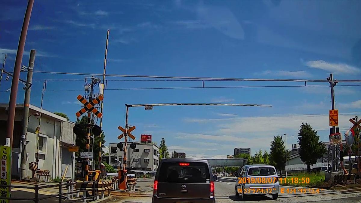 f:id:japan_route:20191109142014j:plain