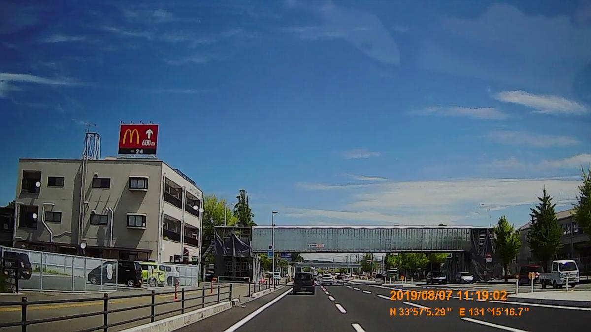 f:id:japan_route:20191109142026j:plain