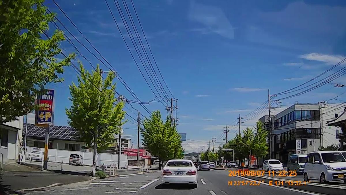 f:id:japan_route:20191109142035j:plain
