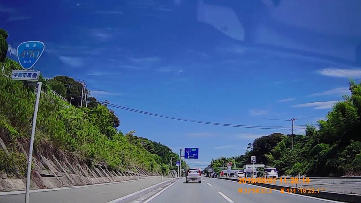 f:id:japan_route:20191109142115j:plain