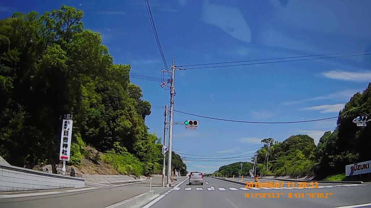 f:id:japan_route:20191109142123j:plain