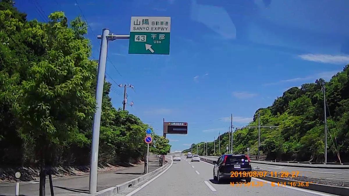 f:id:japan_route:20191109142135j:plain