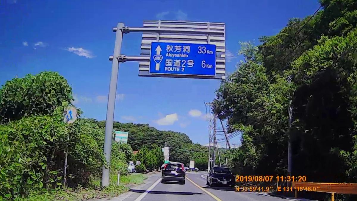 f:id:japan_route:20191109142211j:plain