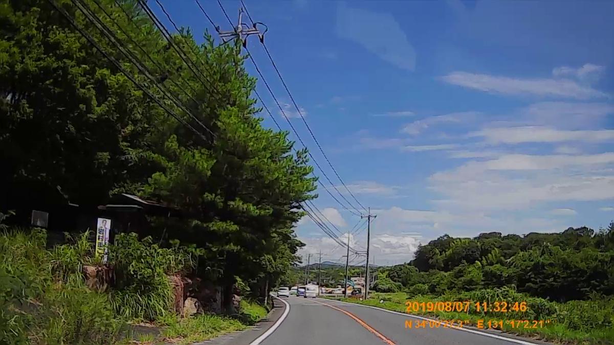 f:id:japan_route:20191109142220j:plain