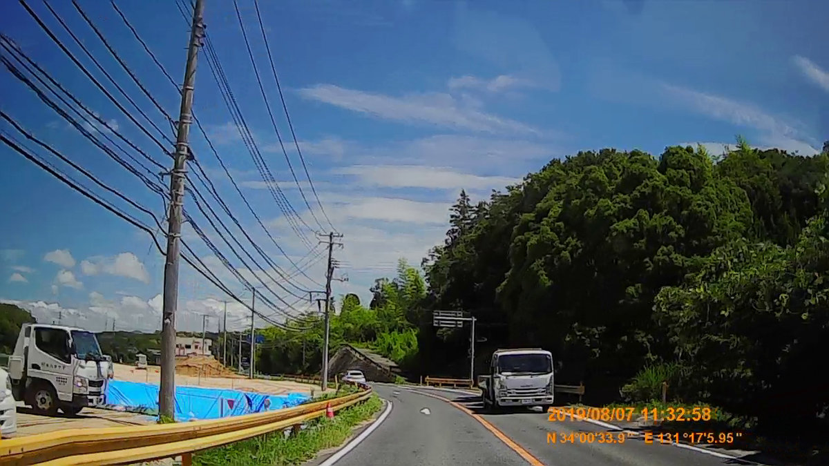 f:id:japan_route:20191109142228j:plain