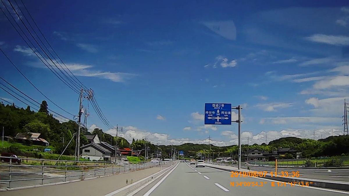 f:id:japan_route:20191109142248j:plain
