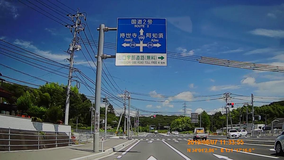f:id:japan_route:20191109142303j:plain