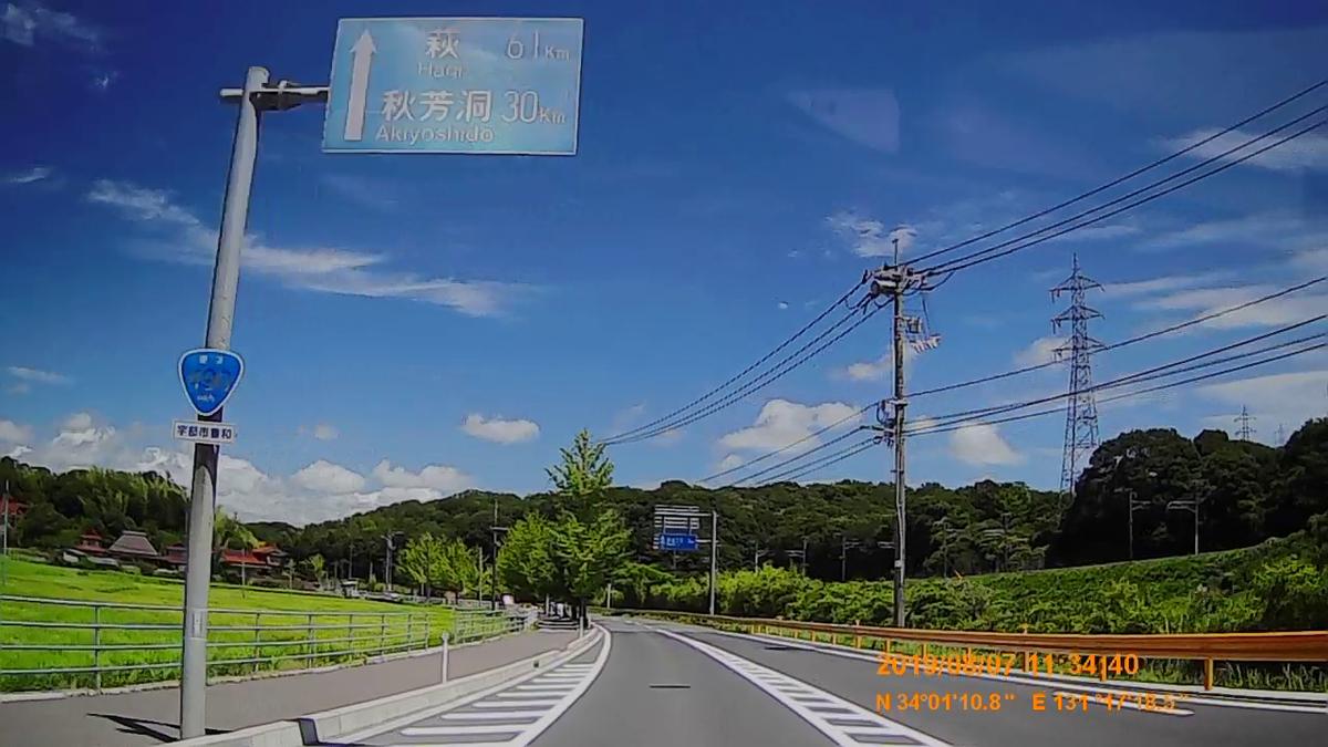 f:id:japan_route:20191109142312j:plain