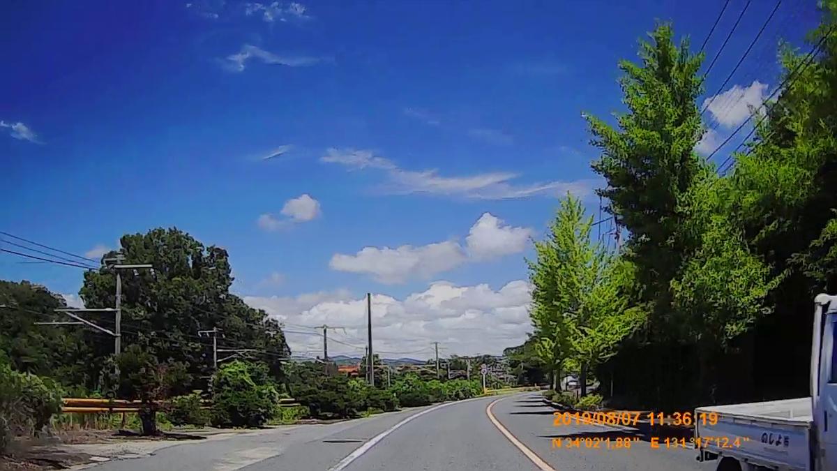 f:id:japan_route:20191109142321j:plain