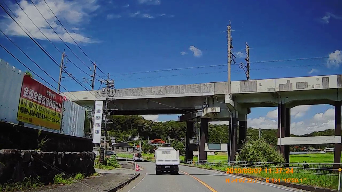 f:id:japan_route:20191109142329j:plain