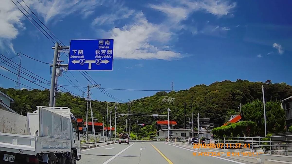 f:id:japan_route:20191109142338j:plain