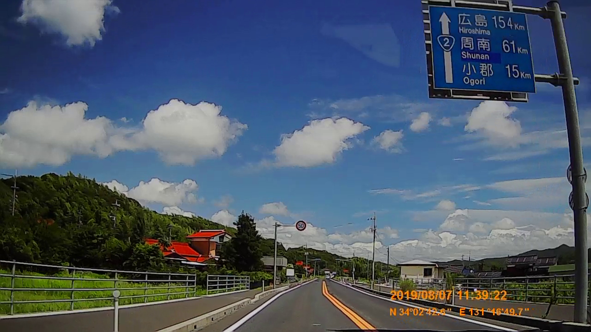 f:id:japan_route:20191109142356j:plain