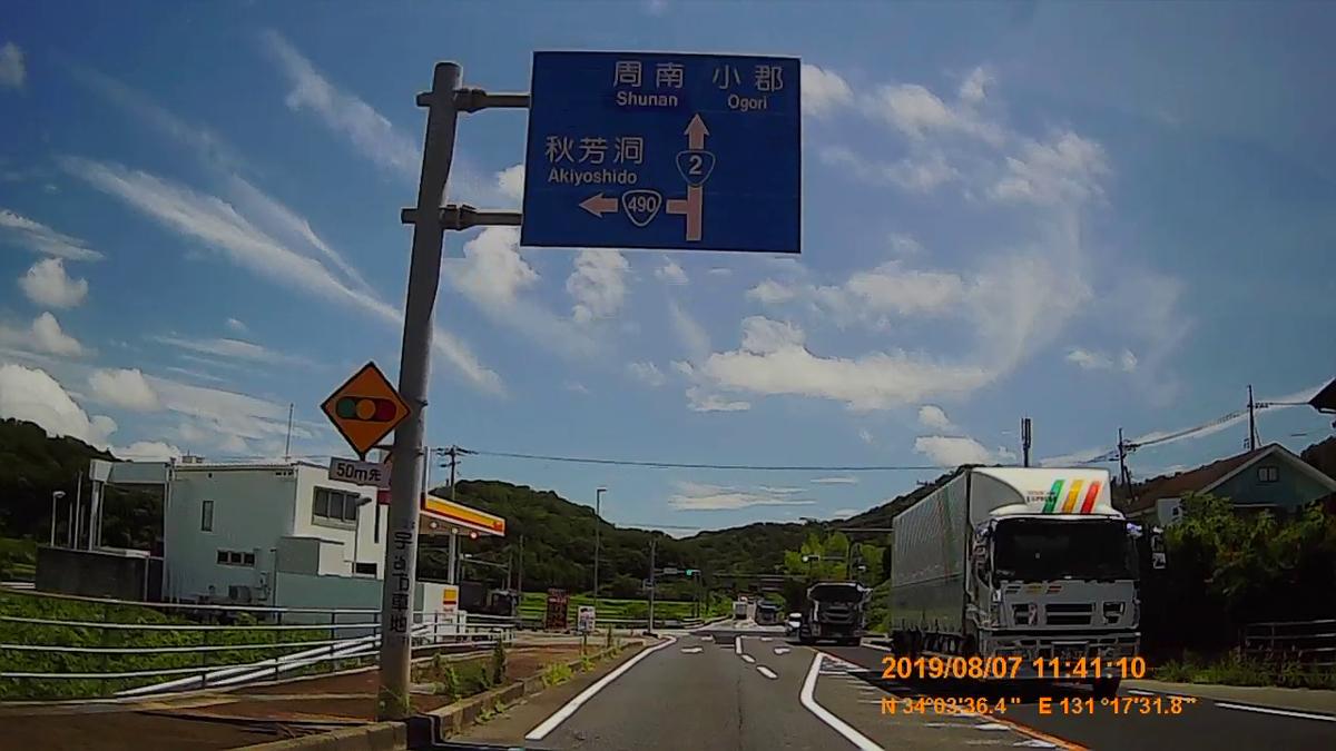 f:id:japan_route:20191109142407j:plain