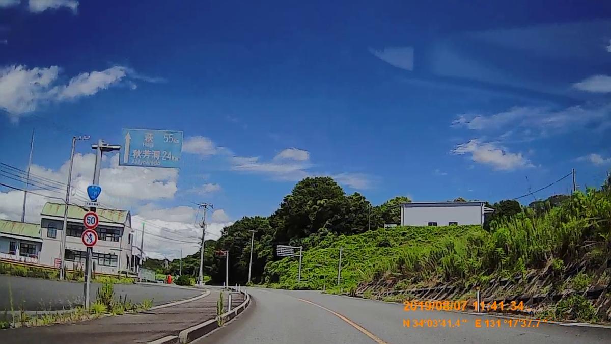 f:id:japan_route:20191109142423j:plain