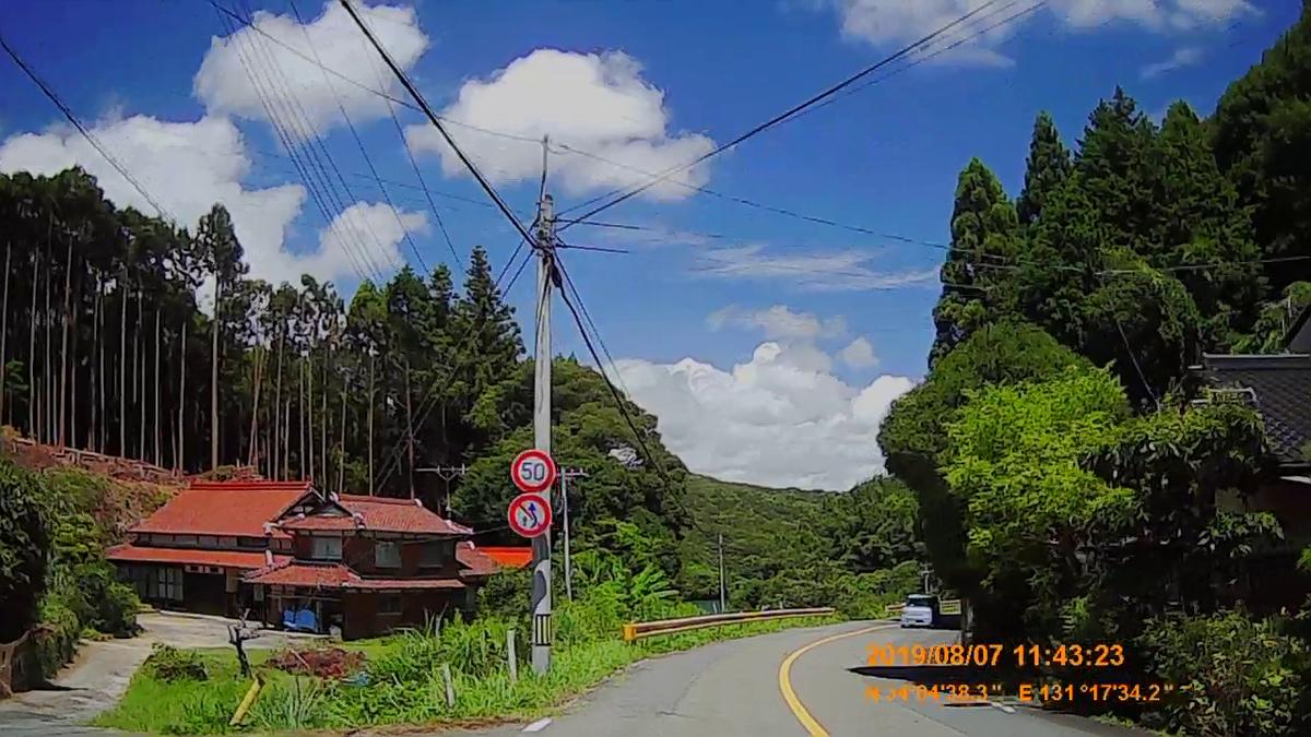 f:id:japan_route:20191109142456j:plain