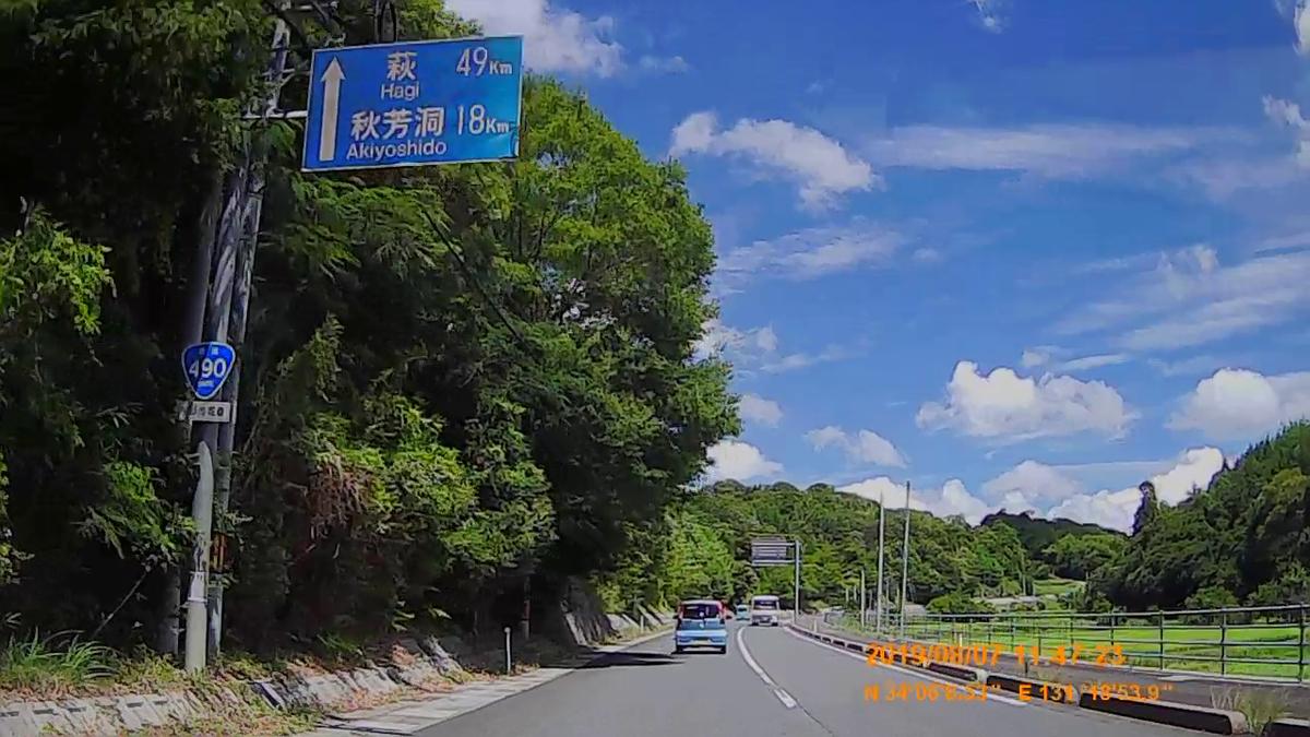 f:id:japan_route:20191109142543j:plain
