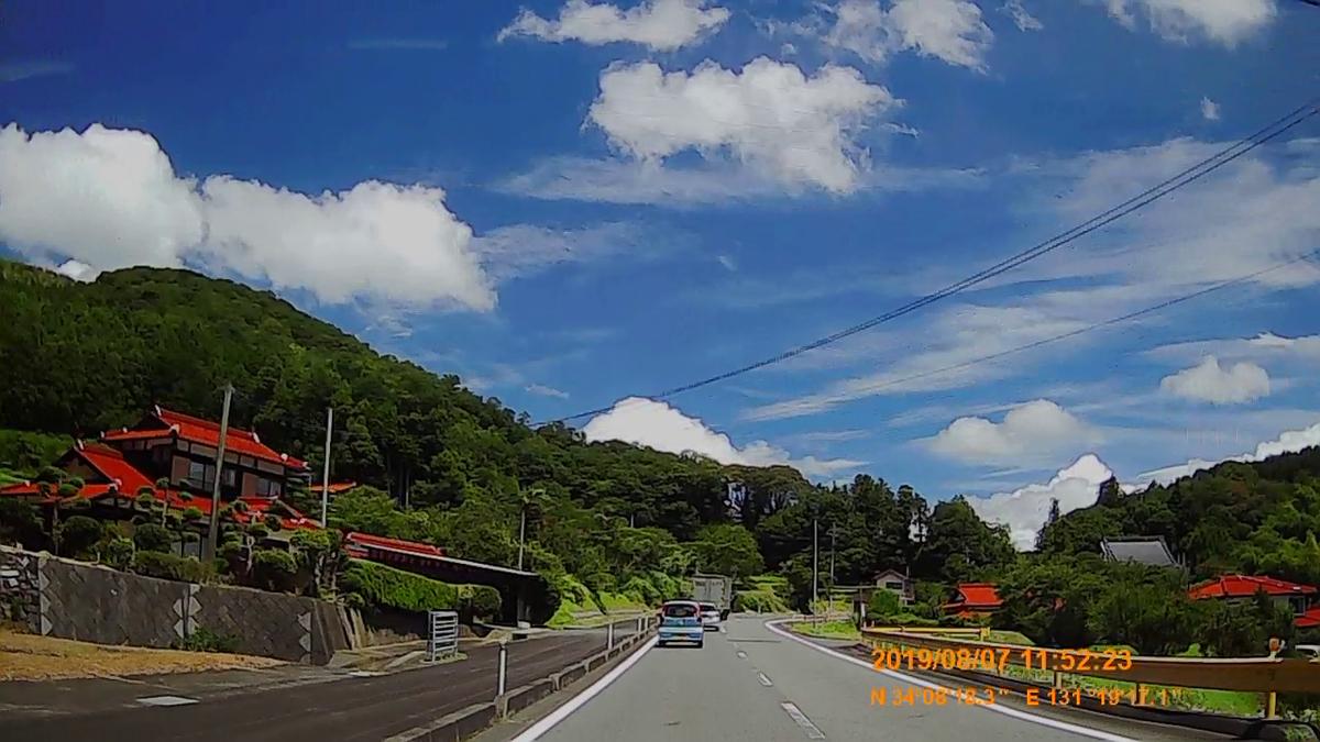 f:id:japan_route:20191109142618j:plain