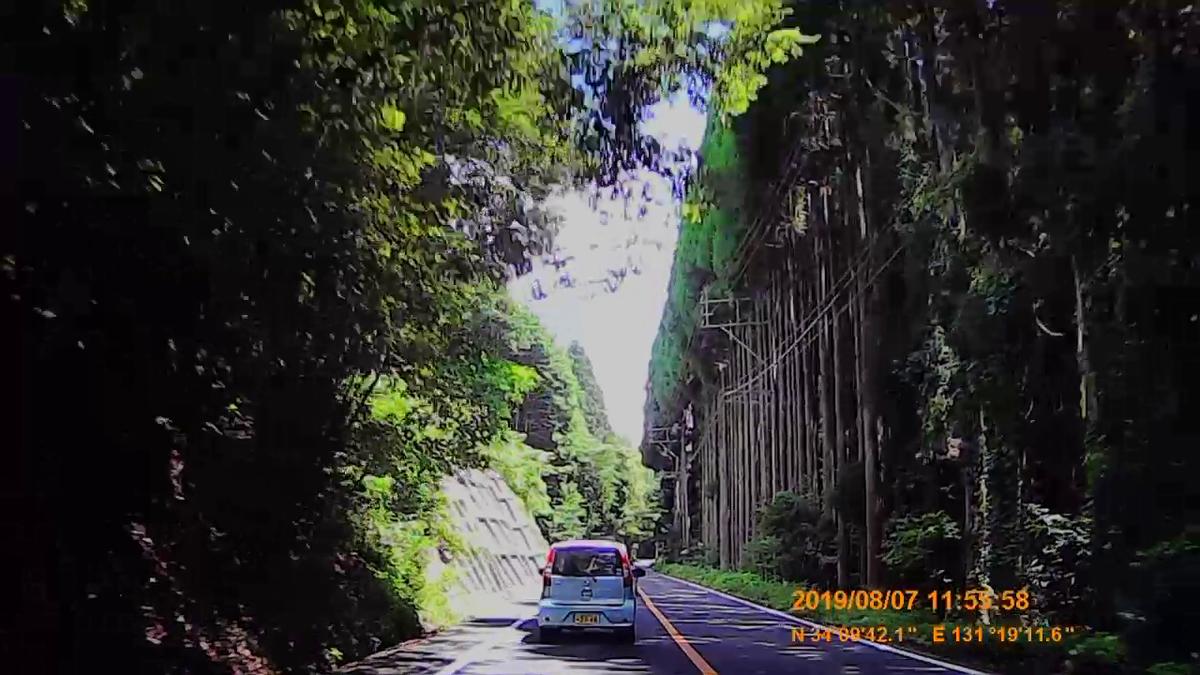 f:id:japan_route:20191109142633j:plain