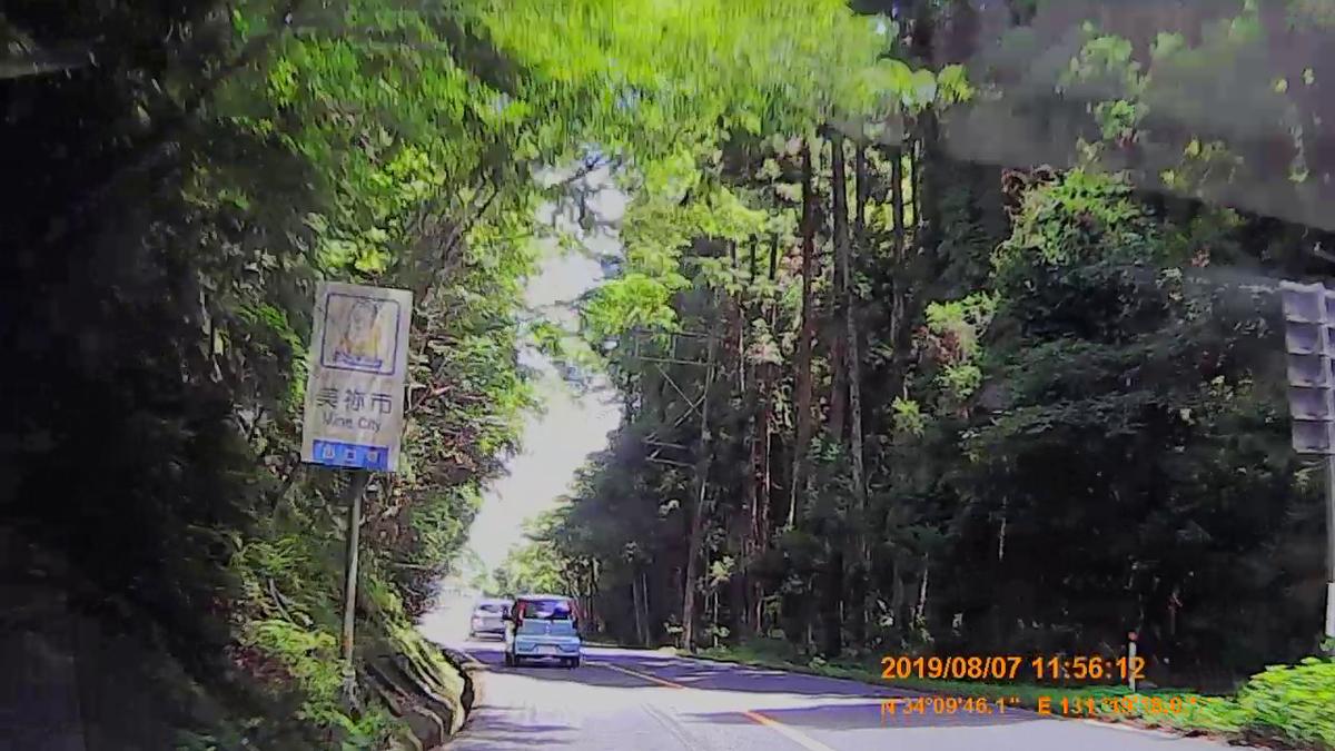 f:id:japan_route:20191109142640j:plain