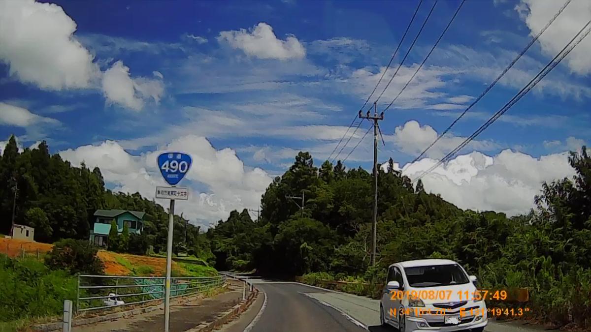 f:id:japan_route:20191109142656j:plain